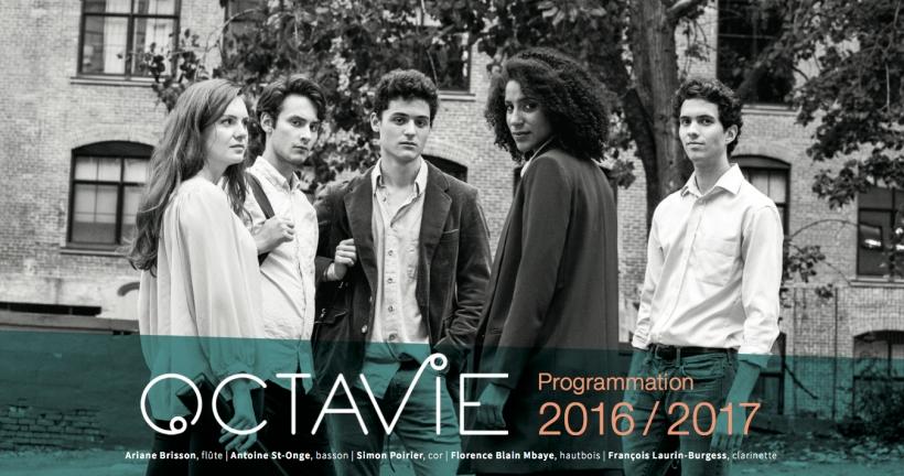 Octavie - Flyer saison 2016-17